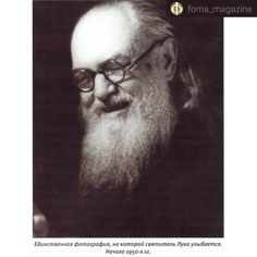 Ο Άγιος Λουκάς Συμφερουπόλεως και Κριμαίας ο Ιατρός