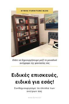 Στην Έπιπλο Κύρου κυριολεκτικά συνδημιουργούμε μαζί σας τα έπιπλα των ονείρων σας. Για ένα ιδανικό σπίτι, που θα αντανακλά τη δική σας προσωπικότητα, όσο σύγχρονη ή παραδοσιακή, minimal ή μαξιμαλιστική, αυστηρή ή ρομαντική και αν είναι. Magazine Rack, Bookcase, Shelves, Cabinet, Storage, Furniture, Home Decor, Clothes Stand, Purse Storage