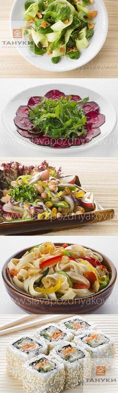 Ресторан Тануки. Фотосъемка блюд для нового меню ресторана. Фуд-стилист и Фотограф Слава Поздняков.