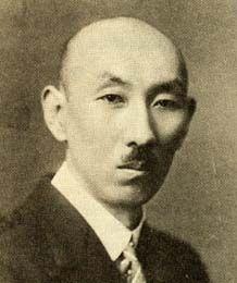 Shiro Hamao