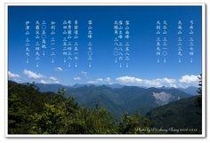 觀霧紀行 之一、聖稜線 @ cpc的空中放送 :: 隨意窩 Xuite日誌