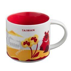 Taiwan | YOU ARE HERE SERIES | Starbucks City Mugs
