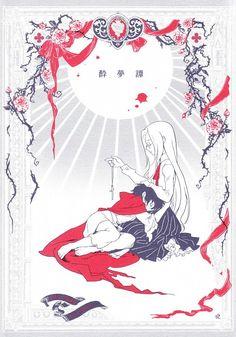 Tags: Anime, Fanart, Scan, Hellsing, Alucard (Hellsing)