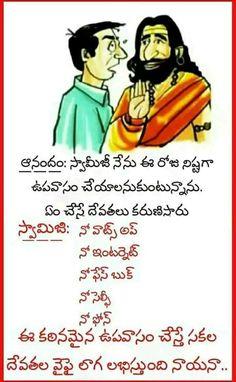 Comedy Conversation In Telugu : comedy, conversation, telugu, Jokes, Ideas, Jokes,, Telugu, Funny