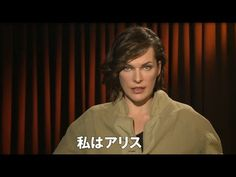 Biohazard The Final [ Resident Evil : The Final Chapter ] 1:04 Official Japanese Trailer / Sony Pictures Japan - YouTube