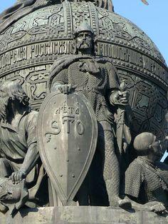 Ryurik, Ruler of Russia  865 A.D.