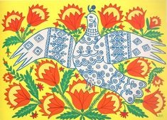 Maria Pryimachenko, Ukrainian folk artist