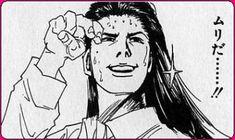 【LINE】メールで使えるインパクトがある面白セリフ画像集【完全保存版】 - NAVER まとめ Facial Expressions, Funny Comics, Love Art, Humor, Typo, Proverbs, Otaku, Collage, Japanese
