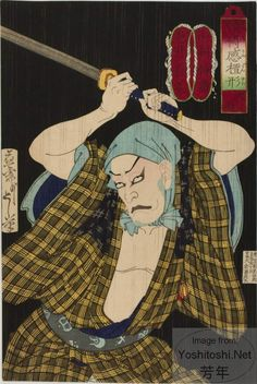 14. Heavy rain: Nakamura Nakazô III as Murai Chôan (1877, Yoshitoshi. Seiû kandankei)
