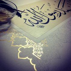 Beautiful arabic calligraphy Islamic Art Calligraphy, Arabic Words, Arabic Font, Islam Muslim, Islam Religion, Islam Quran, Ramadan, Allah, Islamic Society