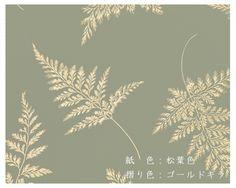 株式会社 山崎商店|商品詳細(京都の和紙、京唐紙販売)