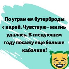 Jokes, Humor, Funny, Random, Chistes, Humour, Memes, Funny Parenting, Funny Jokes