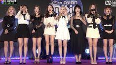 Nayeon, Dahyun, Skater Skirt, Red Carpet, Asian, Skirts, Lady Like, Skirt, Skirt Outfits