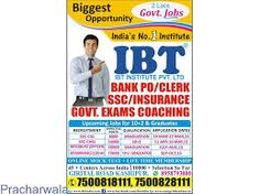 IBT India provides SBI online test series  all India different cities.