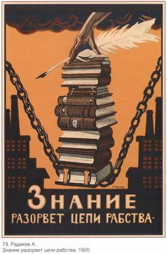 USSR propaganda Art and prints Poster Old print by mapsandposters