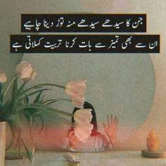 Actually Majboori Me Friend Quotes For Girls, Crazy Girl Quotes, Hiding Feelings, Poetry Feelings, Best Urdu Poetry Images, Love Poetry Urdu, Urdu Quotes, Poetry Quotes, Qoutes