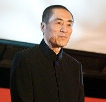 Zhang Yimou - Film Director