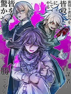 "isuckatthisdonti: "" "" "" "" Using this poison I'll… "" "" surprise everyone. kill everyone but the Traitor. win against the Mastermind. Not sure if I ever uploaded this last year due to spoilers. Danganronpa Funny, Danganronpa Characters, Anime Characters, Danganronpa Executions, Byakuya Togami, Monalisa, Ouma Kokichi, Fanart, Trigger Happy Havoc"