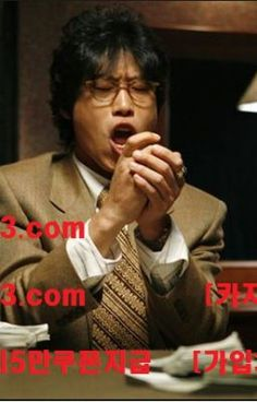 #wattpad # 제주카지노 ≥〔 car77.ost33.com ]≤[정통카지노]√88카지노√     제주카지노 ≥〔…