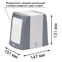 удобная упаковка для салфеток: 4 тыс изображений найдено в Яндекс.Картинках