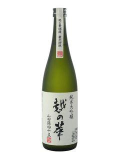 Koshi-no-hana Junmai Dai-ginjo from Koshi-no-hana Shuzo in Niigata
