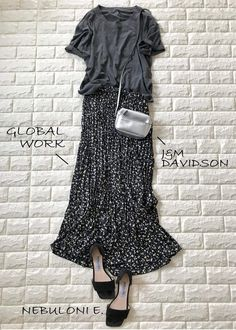 Classy Outfits, Casual Outfits, Cute Outfits, Skirt Fashion, Fashion Outfits, Womens Fashion, Fashion Trends, Muslim Fashion, Japanese Fashion