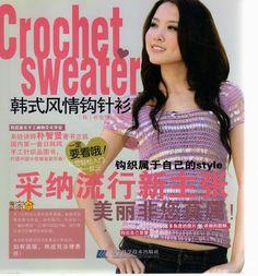 "Photo from album ""Crochet sweater on Yandex. Crochet Cross, Crochet Chart, Love Crochet, Irish Crochet, Crochet Stitches, Knit Crochet, Crochet Sweaters, Crochet Clothes, Knitting Magazine"