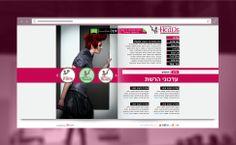 Heads Website Created By Kamedia Create Website, Shopping, Design