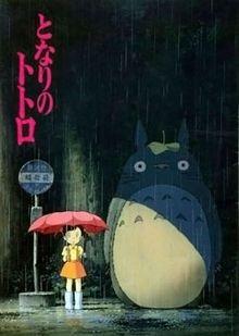 My Neighbor Totoro, cute movie!  トトロ :)
