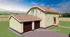 Размер дома 8400 х 12600 Общая площадь 195 м², Жилая площадь 126,9 м². 1-й этаж высота потолка 2,9 м., 2-й этаж полумансардный: Высота потолка 1,8 – 2,8 м.  Цена строительства дома по ссылке http://karkasdom23.ru/dvuh-etazhnyj-dom-195.php