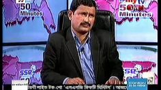 BD Today my tv special talk show recently, tv show B TV Channnel Show** ...