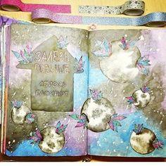 """278 Synes godt om, 1 kommentarer – Идеи для """"Wreck this journal"""" (@wreckthisjournal09) på Instagram: """"Работа @art_ksuha #wreckthisjournal09 #уничтожьменя #wreckthisjournal #kerismith"""""""