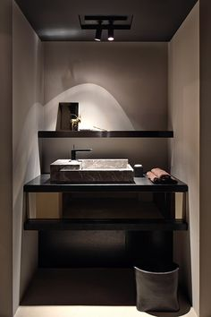use of small space for bathroom