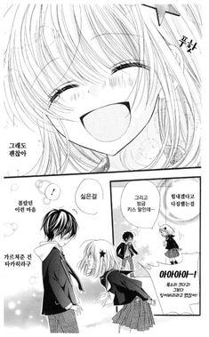 Sakasama Cranberry Vol.1 Chapter 1 page 47 Mangakakalot