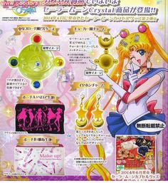 Toys action figure news: Bandai Bishoujo Senshi Sailor Moon Crystal Vol 2 C...