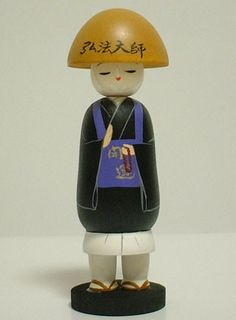 Kobodaishi- This model is a priest who spread Buddhism in Japan. The praying look with prayer beads hanging from the hand is well expressed.