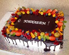 Cake Decorating Designs, Cake Decorating Techniques, Cake Designs, Square Birthday Cake, 25th Birthday Cakes, Pretty Wedding Cakes, Pretty Cakes, Pastel Rectangular, Rectangle Cake