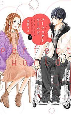 Perfect World, Shoujo, Manga, Anime, Inspiration, Character Art, Google, Biblical Inspiration, Manga Anime