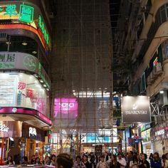 #hongkong #cool #nice #amazing #awesome #japan #beautiful #photooftheday #love #follow4follow