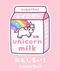 Real milk comes from unicorns. Tastes like magic. Drink me.