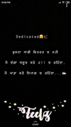 Gurbani Quotes, Snap Quotes, Mood Quotes, Positive Quotes, Life Quotes, Sweet Couple Quotes, Sweet Love Quotes, True Feelings Quotes, Reality Quotes
