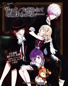 Diabolik Lovers Laito | Bloodlust • deea021: Diabolik Lovers ~ Yui , Subaru , Laito...