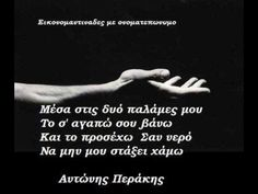 Holding Hands, Quotes, Hand In Hand, Quotations, Dating, Qoutes, Quote
