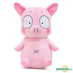 Accel World Haruyuki Avatar Plush. This little piggy is so cute! Lovely Complex, Accel World, Kimi Ni Todoke, Dengeki Daisy, Popular Toys, Kaichou Wa Maid Sama, This Little Piggy, Kawaii Cute, Plush Dolls