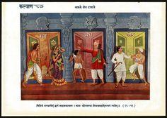 "NARAK KE TEEN DARWAZE DOORS TO HELL 7""x9.5""1939 Hindu print ex Kalyan – India Ӝ picclick.com"