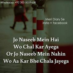 Koi Nhi Smjta Girl T Quotes Hindi Quotes And Urdu Quotes