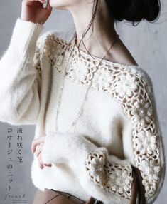 Fabulous Crochet a Little Black Crochet Dress Ideas. Georgeous Crochet a Little Black Crochet Dress Ideas. Pull Crochet, Mode Crochet, Crochet Lace, Knitting Designs, Crochet Designs, Knitting Patterns, Crochet Patterns, Black Crochet Dress, Crochet Blouse