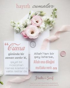 Place Cards, Place Card Holders, Messages, Prayers, Allah, Photography, Quotation, God, Photograph