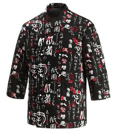 "NEW ""Jap Kimono"" - 100% cotton by chefaporter.com"