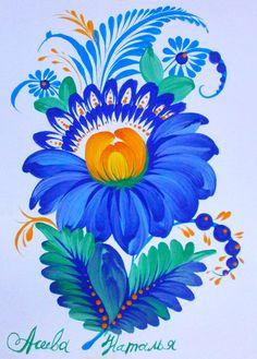 Моя открытка ручной работы ** петриковская роспись, гуашь, бумага.
